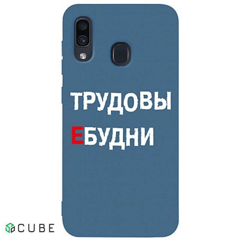 Чехол-накладка TOTO Matt TPU 2mm Print Case Samsung Galaxy A20/A30 #78 Budni Navy Blue