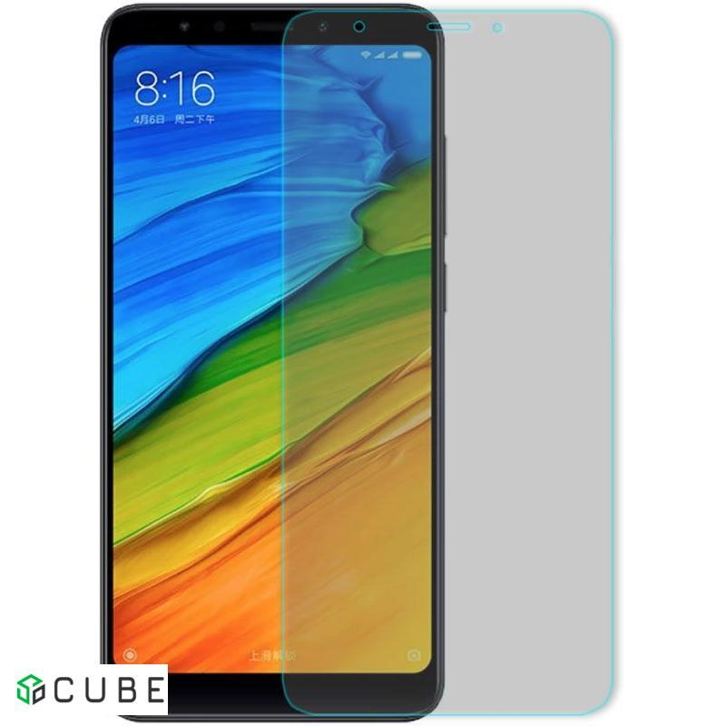 Защитное стекло Mocolo 2.5D 0.33mm Tempered Glass Xiaomi Redmi 5